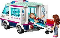 Детский конструктор Lepin 01039 Клиника Хартлейк-Сити (аналог Lego Friends 41318) 932 дет.