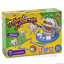 """Набор для лепки Маленький айболит """"Пан Зубастик"""" Мистер Зубастик,  стоматолог дантист настольная игра, фото 3"""