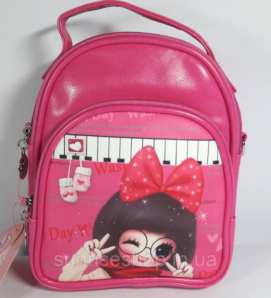 """Рюкзак- сумка детский """"Милашка"""" для девочки"""