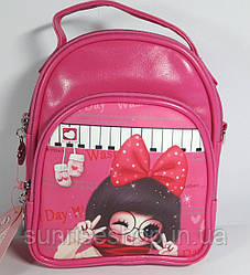 """Рюкзак - сумка дитячий """"Милашка"""" для дівчинки"""