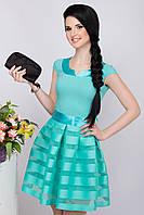 Женское платье с пышной юбкой Бирюза