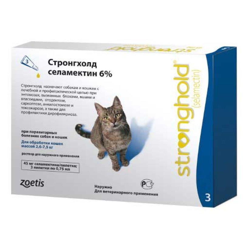 Капли Стронгхолд 6% для котов 2,6-7,5 кг, 3 пипетки