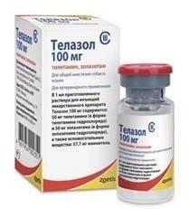Телазола для общей анестезии Zoetis Телазол, 100мг