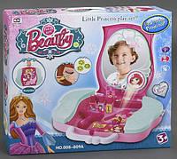 Шкатулка модницы Beauty трюмо с проектором, свет, на батарейках, в коробке.