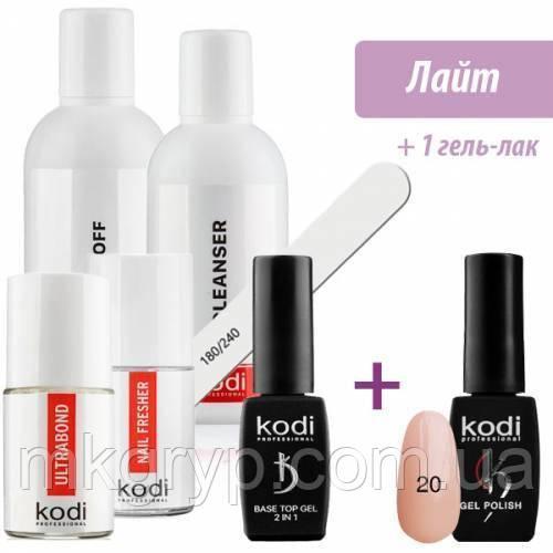 """Набір """"Kodi Professional"""" для покриття нігтів гель лаком """"Лайт"""""""