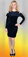 Необыкновенное женское платье из велюра с воланом на плечах  44-52