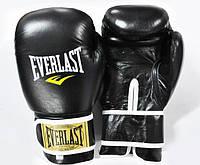 Бокс перчатки American STAR Everlast Leather рр 8oz.