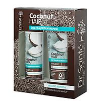 """Косметический набор Dr. Sante """"Cococnut Hair"""" экстраувлажнение"""