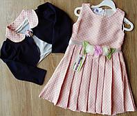 Детское нарядное платье с болеро Роза