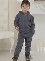 """Детский теплый спортивный костюм для мальчика с начесом """"Grey Hare"""" (98-110 см)"""
