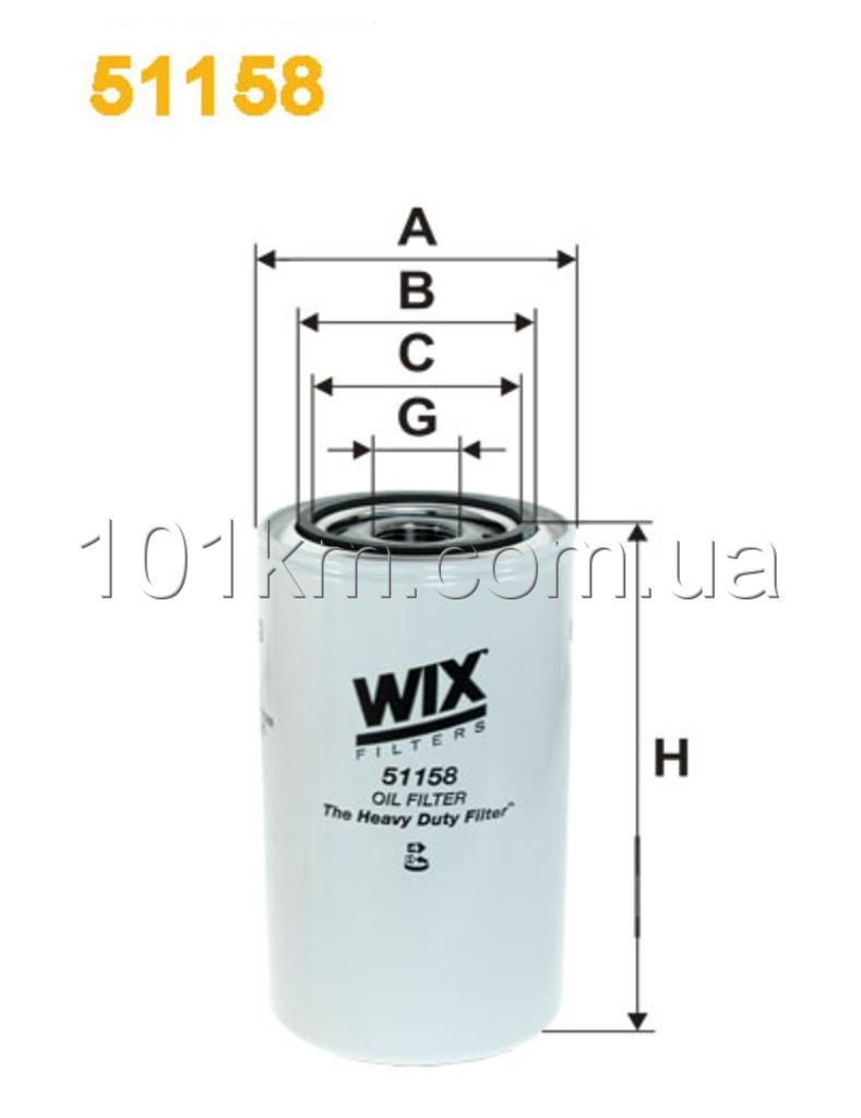 Фильтр масляный WIX 51158 (OP626/4)