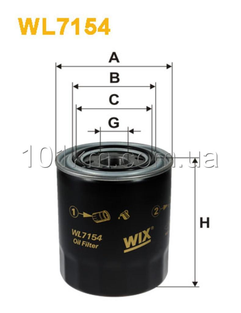 Фильтр масляный WIX WL7154 (OP587)