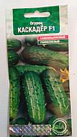 Огурец Каскадер F1 (20 сем.) Семена ВИА (в упаковке 10 пакетов)