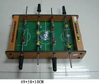 Футбол деревяный ZC1015A в коробке  49*50*10 см.
