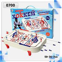 Хоккей настольный Joy Toy 0700  в коробке 59*36*7 см.