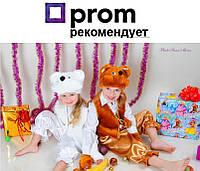 """Детский новогодний карнавальный костюм """"Мишка"""""""