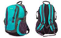 Рюкзак спортивный ZEL (нейлон, р-р 46х33х15см)