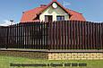 Забор из металлического штакетника, фото 5