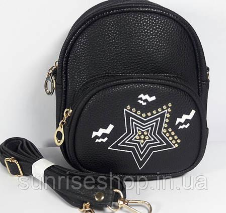 794dc3f8d53a Сумка- рюкзак детская для девочки- подростка : продажа, цена в ...