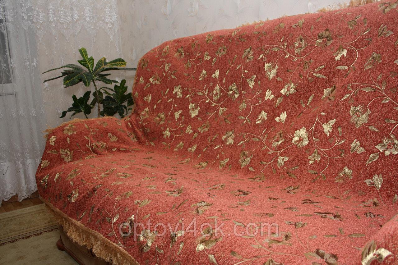 Глория терракот покрывала (дивандеки) гобеленовые на большую кровать