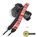 Универсальный ремень для фотокамеры HIPPIE., фото 3