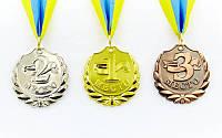 Медаль спортивная с лентой BEST (диаметр 5 см)10шт