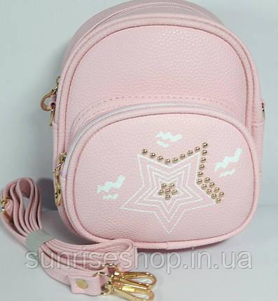 d75e5afb454a Сумка- рюкзак детская для девочки-подростка: продажа, цена в ...