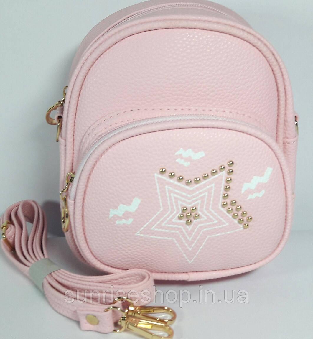867d29e127c5 Сумка- рюкзак детская для девочки-подростка - Sunriseshop косметички клатчи  детские ...