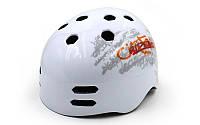 Шлем для ВМХ, Skating, Freestyle и экстремального спорта (форма Котелок, белый)