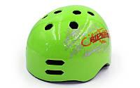 Шлем для ВМХ, Skating, Freestyle и экстремального спорта (форма Котелок, салатовый)