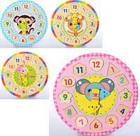 Деревянная игрушка Часы MD 1137 цыфры-пазлы, рамка-вкладыш, 5видов, в кульке,27,5-27,5- SKU: 1202