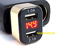 Автомобильное зарядное устройство XKY 011 c USB, вольтметром и амперметром