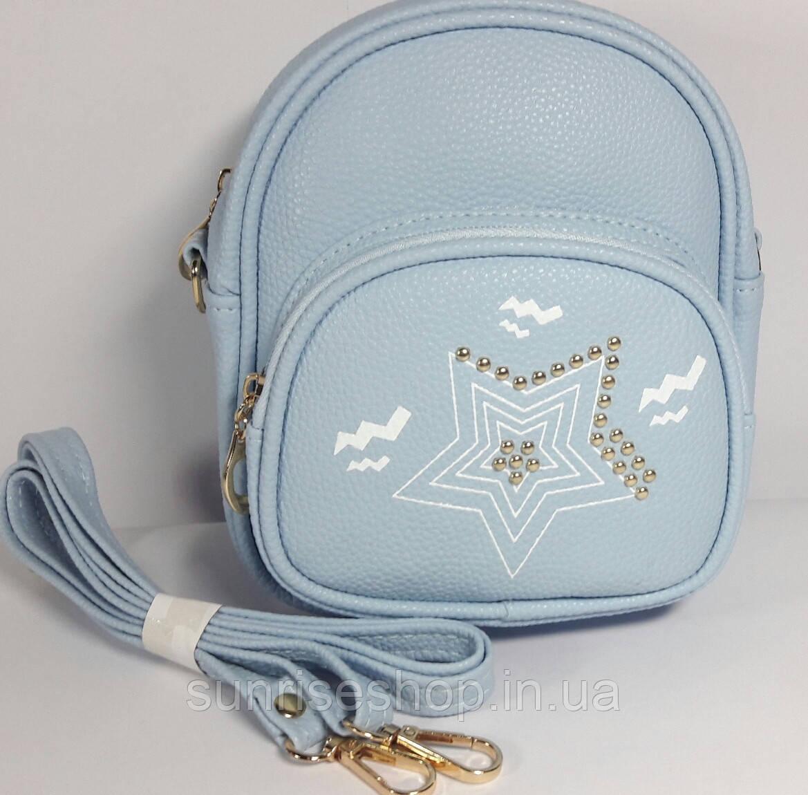 4607580ac026 Сумка- рюкзак детская для девочки- подростка - Sunriseshop косметички  клатчи детские ...