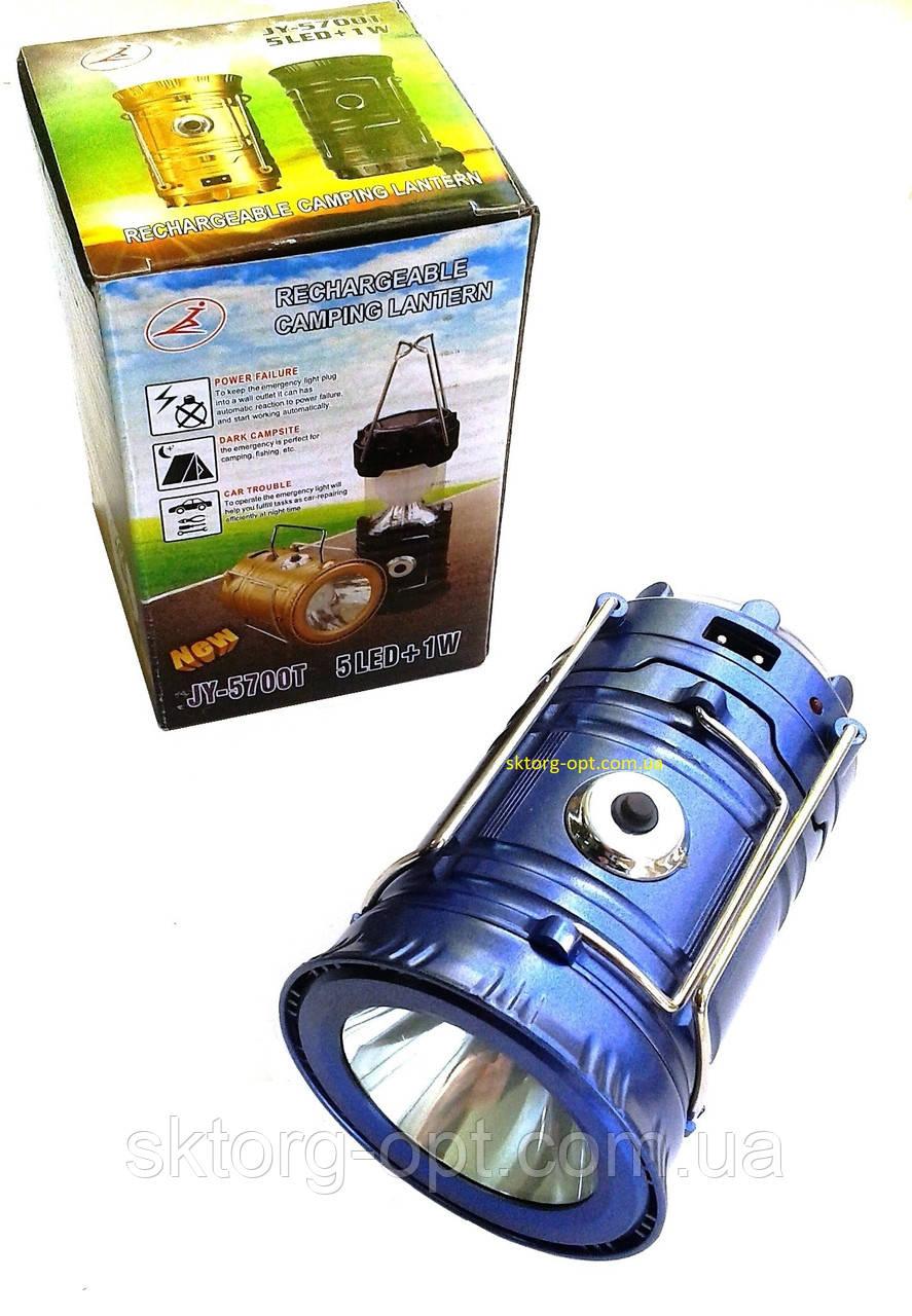 Кемпинговая аккумуляторная лампа JY-5700Т