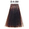 D-Age 5M (светлый шатен мокка) Стойкая крем-краска для седых волос Matrix Socolor beauty Dream Age,90ml