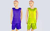 Форма баскетбольна підліткова двостороння сітка Stalker (зростання 125-160, фіолетовий-жовтий)