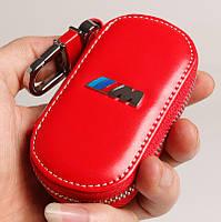 Чехол для ключа bmw красный