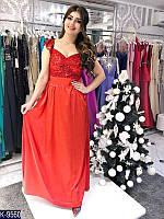 Женское платье макси (ботал)