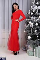 Женское платье нарядное длинное