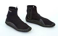 Ботинки для дайвинга LEGEND (5 мм неопрен, резина, размер M-XL EU-40-45, RUS-40-44)