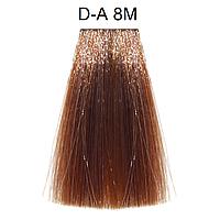 D-Age 8M (светлый блондин мокка) Стойкая крем-краска для седых волос Matrix Socolor beauty Dream Age,90ml, фото 1