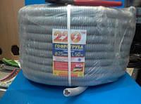 Гофротруба электротехническая D25мм