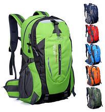 Рюкзак туристический Tan Xian Zhe 35