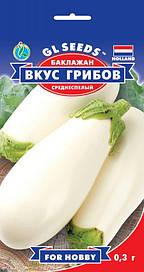 Баклажан Вкус Грибов