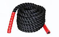Канат для кроссфита COMBAT BATTLE ROPE (полипропилен, l-6м,d-3,8см), фото 1