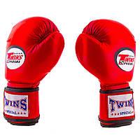 Боксерские перчатки Twins Flex  TW2101 (8-12oz, AIBA mod, цвета в ассортименте)