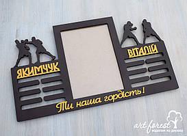 Медальница именная деревянная - Бокс