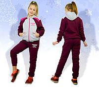 Детский теплый спортивный костюм с капюшоном