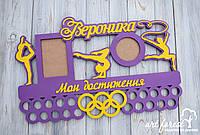 Держатель для медалей (медальница) - Гимнастика