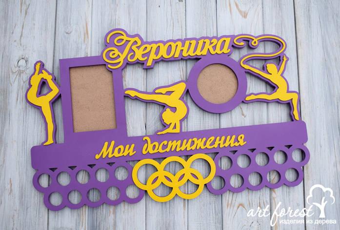 Медальница с рамками для фото - Гимнастика, фото 2